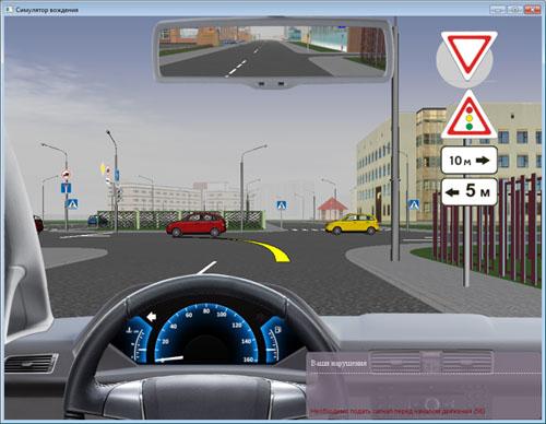 Симулятор вождения ADrive 1.6. «Виртуальное вождение». Выезд из МЭО ГАИ налево.