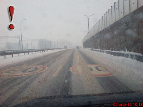 Зима 2 апреля 2012 года в Минске. Шутки в сторону.